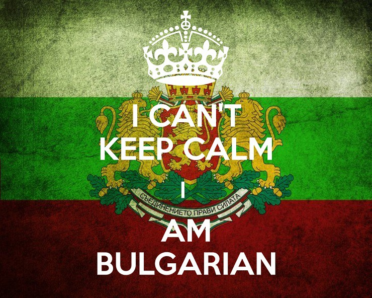 i-can-t-keep-calm-i-am-bulgarian-7